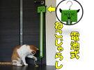 【送料無料】電動ねこじゃらしグリーン猫玩具おもちゃ遊びアイテム乾電池式フックフリンガマストリング