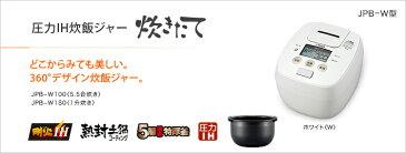 タイガー魔法瓶 圧力IH炊飯ジャー 炊きたて JPB-W180 1升炊き     剛火 土鍋コーティング 遠赤 炊飯器 TIGER 自立式しゃもじ付き