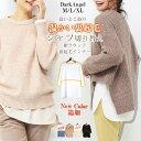 [Rakuten Fashion]【SALE/45%OFF】ライン入りタートルプルオーバー Lily Brown リリーブラウン カットソー タートルネックカットソー オレンジ ブラック ホワイト【RBA_E】【送料無料】