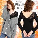 ロストインク レディース カットソー トップス Lost Ink corset top with waist belt in contrast stitching Black