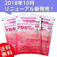 【第3類医薬品】便秘薬アストルベン1200錠(astolven)
