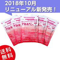 【第3類医薬品】便秘薬アストルベン2000錠(astolven)