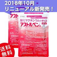 【第3類医薬品】便秘薬アストルベン800錠(astolven)