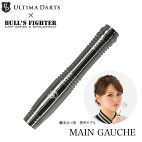 ULTIMADarts��BULL'SFighterMAINGAUCHE[�ޥ��󥴡�����]