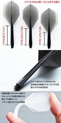 【ダーツ、フライト、シャフト】マーブル柄CONDOR(コンドル)