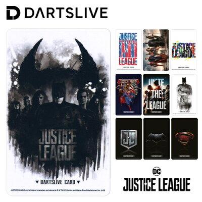 ダーツ ライブカード DARTSLIVE CARD JUSTICE LEAGUE ジャスティス・リーグ 全10種 (メール便OK/1トリ)