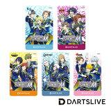 ダーツライブカード DARTSLIVE CARD アイドルマスター SideM HIVEコラボ オンラインカード(メール便OK/1トリ)