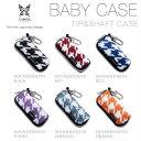 Baby_case1