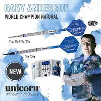 ダーツバレルunicornWORLDCHAMPIONNATURALGaryAnderson選手モデルSOFT2BA2019年ユニコーンワールドチャンピオン(メール便不可)