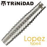 ダーツ バレル TRiNiDAD PRO Lopez type4 ロペス4