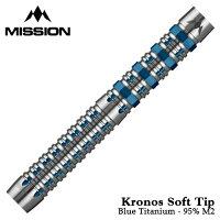 バレルミッションダーツMissionDartsKronosSoftTipBlueTitanium95%M220gSTクロノス(メール便OK/6トリ)