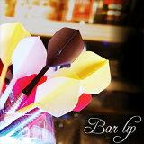 L-style Bar Lip ハウスダーツ エルスタイル バーリップ 1本売り