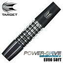 Power9five-soft-01