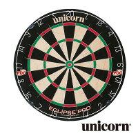 ダーツボードunicorn(ユニコーン)ECLIPSEPROハードボード