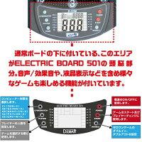 D.craft電子ダーツボードエレクトリックボード501(NEW)(ポスト便不可)