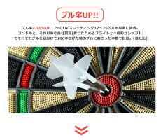 ダーツフライトシャフト一体型CONDORコンドル無地11色(メール便OK/5トリ)