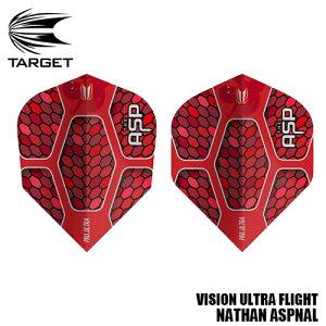 【スーパーSALE】ダーツ フライト ターゲット TARGET NEW VISION ULTRA FLIGHT NATHAN ASPNAL ヴィジョン ウルトラ(メール便OK/1トリ)