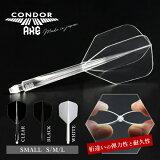 ダーツ フライト コンドルアックス リバイバル スモール (CONDOR AXE REVIVAL Small) 無地 透明 硬コン シャフト一体型 (メール便OK/5トリ)