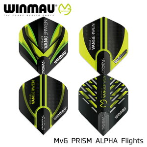 【スーパーSALE】フライト ウィンモー Winmau Prism Alpha Flights MvG マイケル・ヴァン・ガーウェン プリズム アルファ(メール便OK/1トリ)