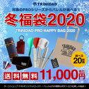 【数量限定】2020年冬の福袋 TRiNiDAD PROバレ...