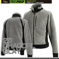 フリースジャケット/マイクロファー素材