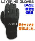 【送料無料】【TS-DESIGN 84911 ストレッチ インナーグローブ】【インナー グローブ】【インナー 手袋】【防寒 手袋】【ストレッチグローブ】【防寒手袋】【保温】【マイクロフリース】【秋冬】