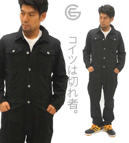 つなぎ お洒落 タイトシルエット【スタイルアップ つなぎ...