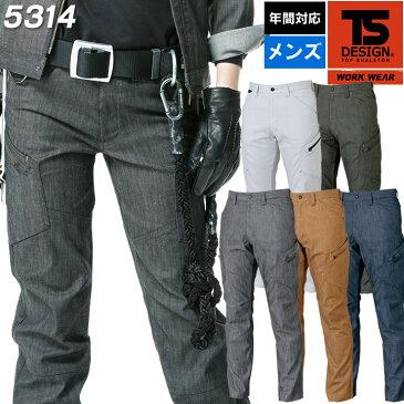 カーゴパンツ TS-DESIGN 5314 TS レイヤードツイル メンズ 軽量 ストレッチ 形状安定 日本製 作業服 作業着 ズボン 藤和