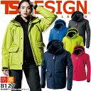 防水防寒ジャケット TS-DESIGN 8127 ライトウォ...