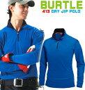 長袖ハーフジップシャツ[BURTLE バートル 413]ジップアップシャツ 長袖ポロシャツ 吸汗速乾素材 涼しい・清涼感・爽やか