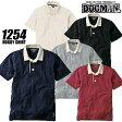 ドッグマン DOGMAN 1254 半袖ラガーシャツ【オールシーズン素材】ポロシャツ【ポロシャツ 半袖】【半袖シャツ】【作業シャツ 半袖】 1254シリーズ