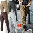 BURTLE バートル 5202 パワーカーゴパンツ【秋冬】作業服 作業着 作業ズボン 5201シリーズ