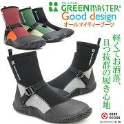 グリーン マスター ショート GreenMaster レインブーツ ガーデニング