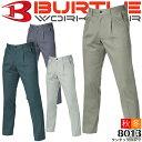 バートル BURTLE ワンタックパンツ スラックス 8013 作業服 作業着 日本製 8011シリーズ