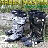 【限定迷彩モデル 】アトム グリーンマスター 長靴 2623 カモフラ 迷彩柄 おしゃれ レディース メンズ 『絶品・ガーデニングシューズ』『ガーデンブーツ』『バードウォッチング』『農作業用』『釣り』『トレッキング』『田植え長靴』『トラクターシューズ』
