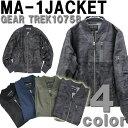 MA-1 メンズ ジャケット【MA-1 aitos 10758】【防寒着】【フライトジャケット】【防寒】【防寒着】【長袖ブルゾン】【長袖ジャケット】【長袖ジャンパー】【作業服】【作業着】