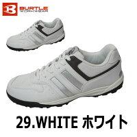 安全靴バートル[BURTLE安全靴][安全靴激安][現品処分価格][安全靴送料無料]バートルBURTLE808安全靴セーフティフットウェアスニーカータイプローカット