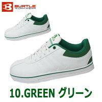 安全靴バートルBURTLE[安全靴激安][現品処分価格][安全靴送料無料]バートルBURTLE806安全靴セーフティフットウェアスニーカータイプローカット