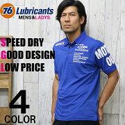 Lubricants レーシングポロシャツ ポロシャツ ユニフォーム