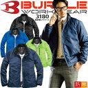 バートル 軽量防寒ジャケット BURTLE 3180【秋冬】...