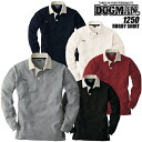 【即日発送】ラガーシャツ ドッグマン DOGMAN 1250 ラガーシャツ オールシーズン素材【ポロシャツ 長袖】【長袖シャツ】【ラグビーシャツ】 1254シリーズ