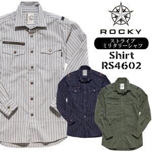 ストライプミリタリーシャツ RS4602 ロッキー ROCKY 長袖シャツ 綿100% 作業着 作業服 メンズ【春夏 オールシーズン】