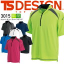 【送料無料】半袖シャツ ハーフジップシャツ TS-DESIGN 3015 吸汗速乾 Tシャツ 消臭
