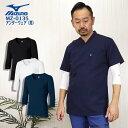 【即日発送】MIZUNO ミズノ アンダーウェア インナーシャツ MZ-0135 メンズ 医療用 イ ...
