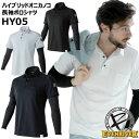 【即日発送】ポロシャツ メンズ イーブンリバー 長袖ポロシャツ HY05 ハイブリッドオ