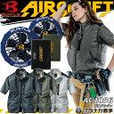バートル BURTLE 防寒ブルゾン(大型フード付) 7210 SS〜LL ユニセックス 7210シリーズ 制電 防寒服 防寒着 バイク 釣り 男女兼用 取寄