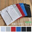 ジップアップシャツ 半袖シャツ メンズ レディース【HOSHI ...