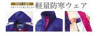 作業服作業着【秋冬】ユニフォームXEBECジーベックブルゾン281シリーズ【285】