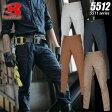 BURTLE バートル 5512 カーゴパンツ【S-3L】【春夏】【作業服】【作業着】 5511シリーズ