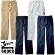 【ジャウィン JAWIN 56302 ノータックカーゴパンツ】【春夏】【作業服】【作業着】【ユニフォーム】【自重堂】 56300シリーズ [作業服 JAWIN][作業着 JAWIN][JAWIN][ジャウイン]
